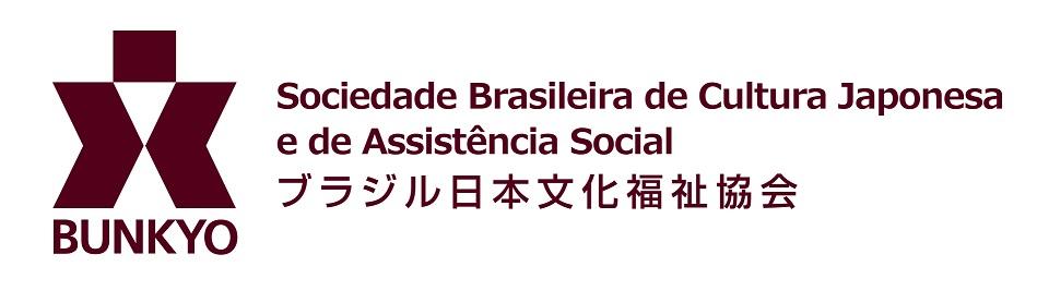 This image has an empty alt attribute; its file name is bunkyohorizontal-sociedade-brasileira-de-cultura-japonesa-e-assistencia-social-1.jpg